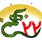 اس ام اس تبریک ۲۲ بهمن