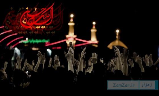 اشعار اربعین حسینی