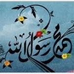 ۴۰ حدیث از پیامبر اکرم(صلی الله علیه و آله) درمورد نماز