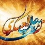 اس ام اس ولادت امام حسن عسگری (سلام الله علیه)