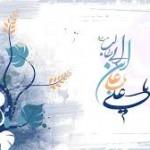 هفت نصیحت حکیمانه از امام علی(ع)