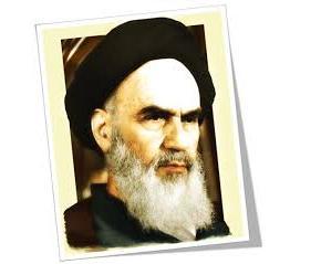 دوبیتی های امام خمینی (ره)