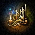 سخنانی پندآموز از حضرت فاطمه (سلام الله علیها)