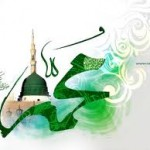 جملات زیبای حضرت محمد (ص)