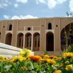 خانه فرهنگ(خانه اربابی) شهر کرکوند + تصاویر