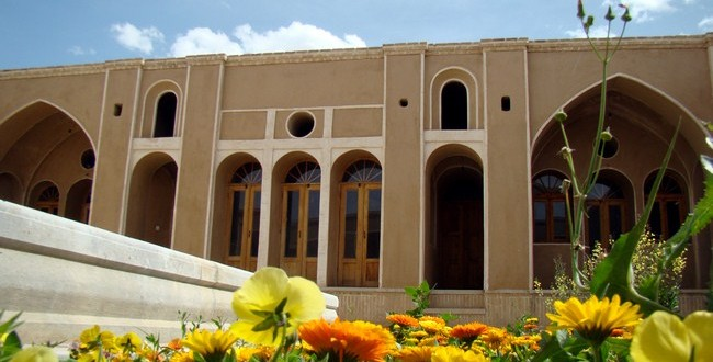 image result for خانه ارب 