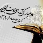 رمضان ماه عبادت، فرصت بنده شدن / رمضان شوق اطاعت، از گنه کنده شدن