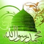 سخنانی زیبا از حضرت محمد (سلام الله علیه و آله)