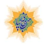 اس ام اس های زیبا در مورد امام زمان (عج)