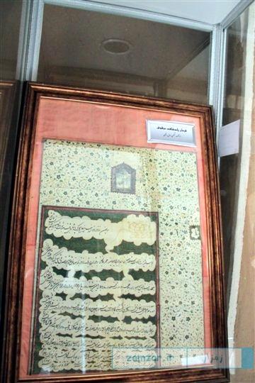 موزه کرکوند