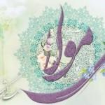 اشعار و دلنوشته های ولادت امام علی (ع)