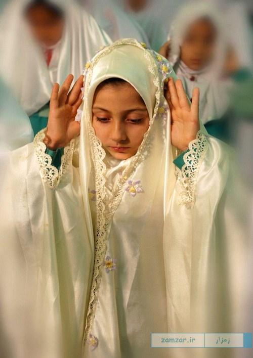 نماز عاشقانه