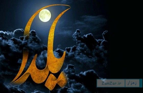 متن های زیبا برای تبریک شب یلدا