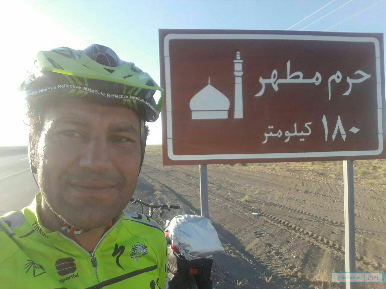 رکاب زنی غلامرضا رفیعی (دوچرخه سوار کرکوندی) تا مشهدالرضا(ع) بمناسبت دهه کرامت