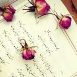 عشق است که هر دم به دگر رنگ برآید … (فخرالدین عراقی)