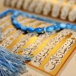 اشعار آغاز ماه مبارک رمضان
