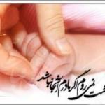 اس ام اس برای سلامتی مادر