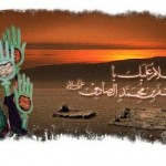 پیامک بمناسبت شهادت امام صادق(علیه السلام)