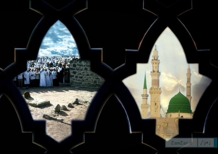 اشعار رحلت پیامبر اکرم (ص) و شهادت امام حسن مجتبی (ع)