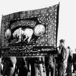 (تصاویر) عزاداری سومین روز شهادت امام حسین(ع) محرم ۹۶ کرکوند