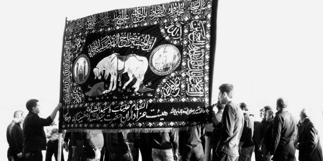 عزاداری سومین روز شهادت امام حسین(ع) محرم 96 کرکوند