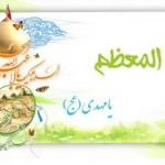 متن های زیبا برای تبریک حلول ماه شعبان