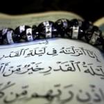 شب عفو است و محتاج دعایم (پیامک جدید شب های قدر)
