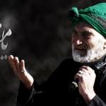 اس ام اس جدید اربعین حسینی