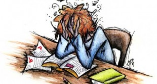 امتحانات