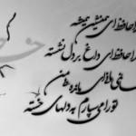 اس ام اس و جمله های عاشقانه