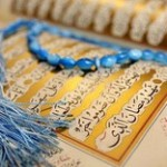 پیامک وداع با ماه رمضان