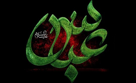 شهادت حضرت عباس بن علی سلام الله علیه