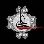 پیامک لیله القدر و پیامک شهادت امام علی (ع)