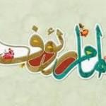 اس ام اس ولادت امام رضا (علیه السلام)
