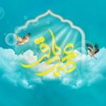 جملات و متن های زیبا برای ولادت امام باقر (ع)