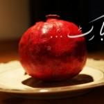 اشعاری عاشقانه درباره شب یلدا