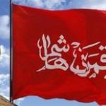 پیامک تاسوعای حسینی