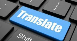 جملات و متن های زیبا برای روز جهانی ترجمه