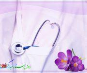 (روز پرستار) بیماران دل به مهر و صبوری تو بستهاند