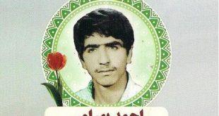 احمد بهرامی کرکوندی