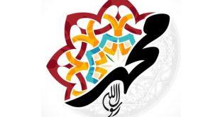 پیام و متن تبریک عید مبعث