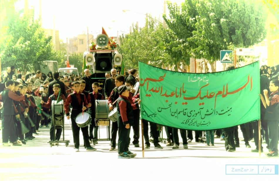 (تصاویر) سوگواره دانشآموزی احلی من العسل دبستان امیرکبیر کرکوند