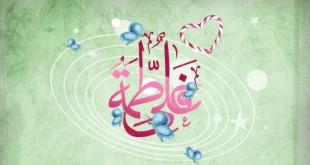ازدواج حضرت زهرا (س) و حضرت علی (ع)