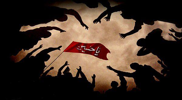 ما را نسیم پرچم تو زنده می کند