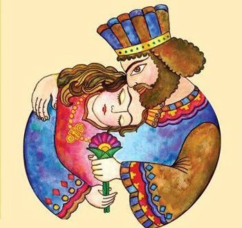 اس ام اس و پیامک تبریک سپندارمذگان (روز عشق ایرانی)