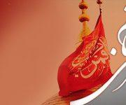 متن های کوتاه پیامکی ویژه تاسوعای حسینی