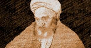 آیت الله شیخ علی فخامتیان
