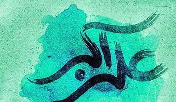 متن های پیامکی ولادت علی اکبر(ع)