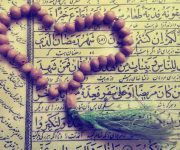 جملات کوتاه تبریک ماه رمضان