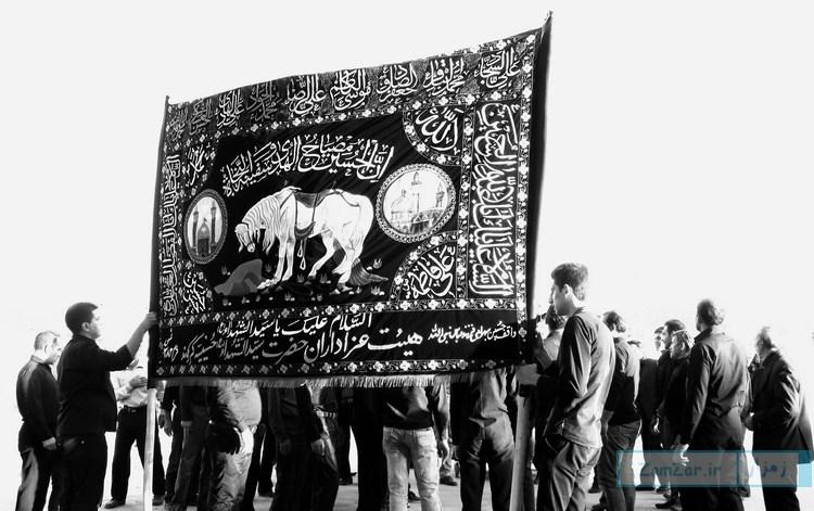 (تصاویر) عزاداری سومین روز شهادت امام حسین(ع) محرم 96 کرکوند